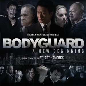 Bodyguard: a new beginning original soundtrack
