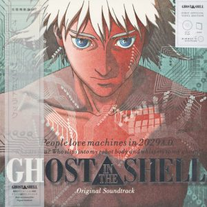 Ghost In The Shell original soundtrack