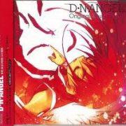 D.N. Angel Original Soundtrack band