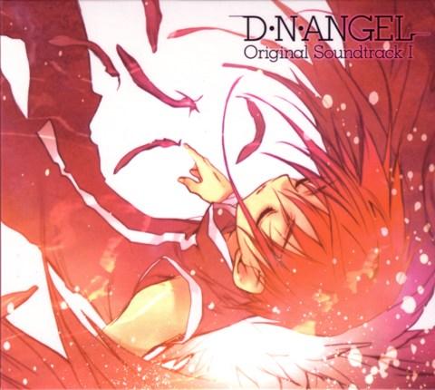 D.N. Angel Original Soundtrack front