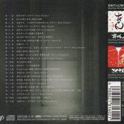Hokaben - Original TV Soundtrack