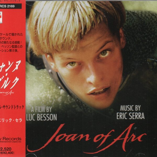 joan of arc japanese