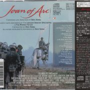 joan of arc japanese bac