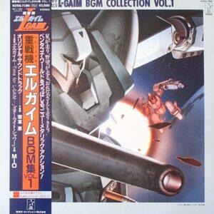 Heavy Metal L-Gaim BGM Collection Vol.1 soundtrack