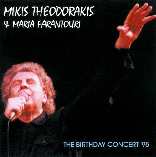Mikis Theodorakis, Maria Farandouri – The Birthday Concert '95