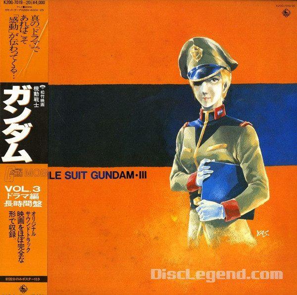 Mobile Suit Gundam III soundtrack