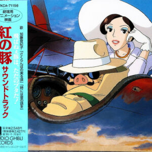 Porco Rosso original soundtrack studio ghibli