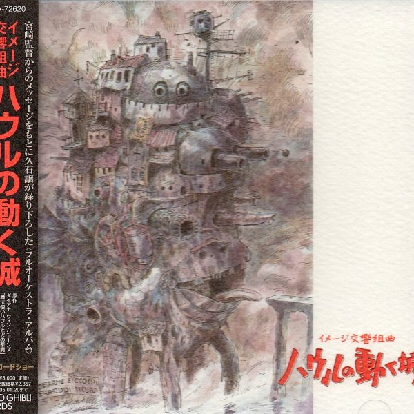 Howl's Moving Castle - original Studio Ghibli soundtrack