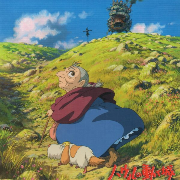 Howl's Moving Castle (extended)- original Studio Ghibli soundtrack