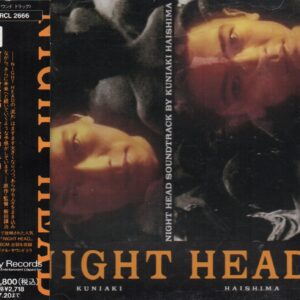 Kuniaki Haishima Night Head Soundtrack
