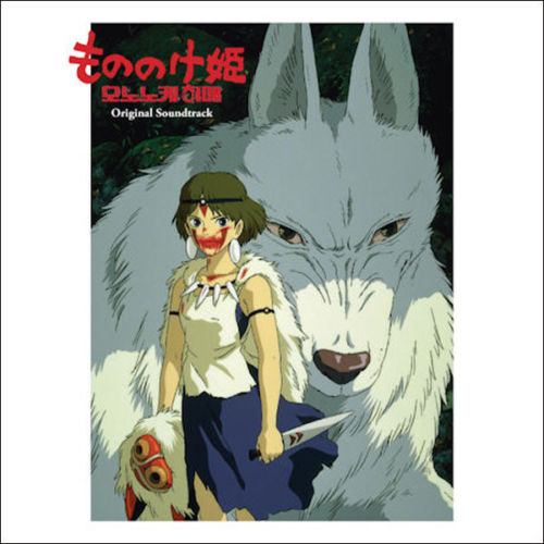 Princess Mononoke - original Studio Ghibli soundtrack