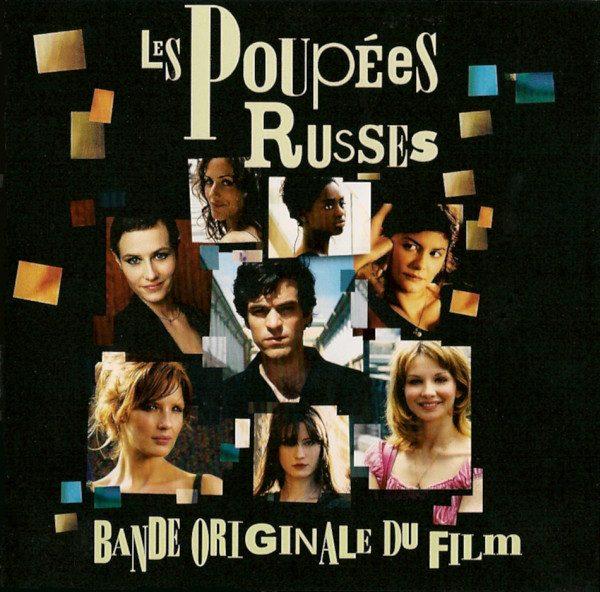 Les Poupées Russes (Bande Originale Du Film)