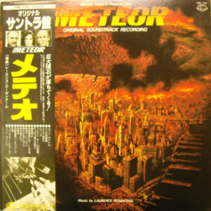 Meteor (Original Soundtrack Recording)