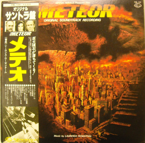 Meteor (Original Soundtrack Recording)