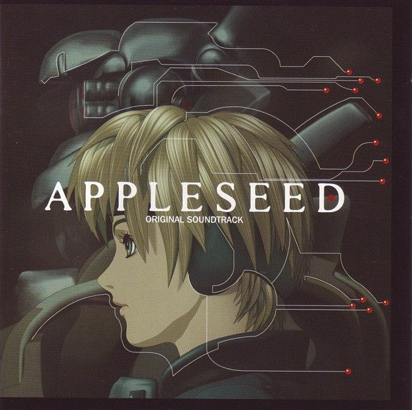 Appleseed (Original Soundtrack)