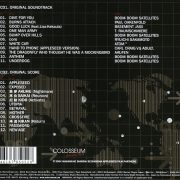 Appleseed (Original Soundtrack) back
