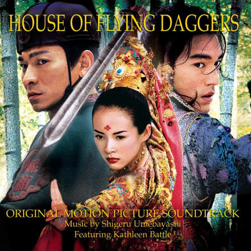 House Of Flying Daggers: Original Motion Picture Soundtrack