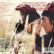 House Of Flying Daggers- Original Motion Picture Soundtrack back