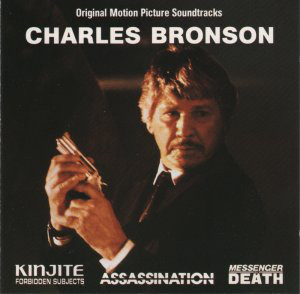 Kinjite - Forbidden Subjects Messenger Of Death The Assassination (Original Motion Picture Soundtracks)