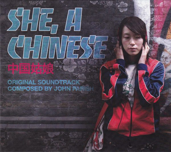 She, A Chinese - Original Soundtrack