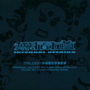 IInfernal Affairs Trilogy (Original Motion Picture Soundtrack) 2