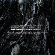 nfernal Affairs Trilogy (Original Motion Picture Soundtrack) 3