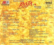 Roja (The Rose) back