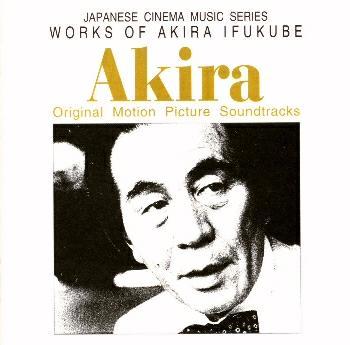WORKS OF AKIRA IFUKUBE