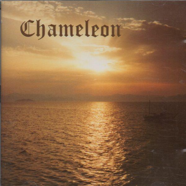Chameleon (Nigel Hess)