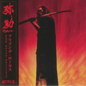 Yasuke (Netflix Series) Yasuke (Netflix Series)